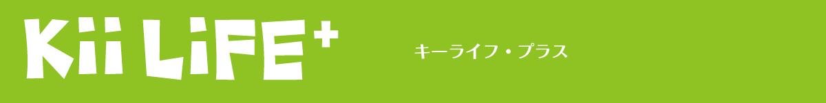 KiiLiFE+