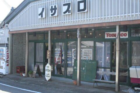 おすすめスポット/心と体に優しい料理とお菓子/「カフェなんたん屋」(串本町潮岬)