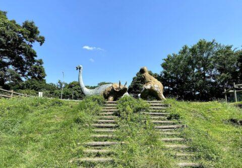 おすすめスポット/恐竜のオブジェに大興奮!/和歌山市森林公園(恐竜公園)
